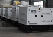 Дизельный генератор 44 ктв