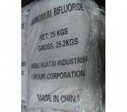Бифторид аммония (аммоний фтористый кислый) ― NH4F*HF