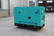 Дизельный генератор 56 квт