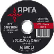 Абразивные диски собственной торговой марки