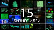 Приглашаем к сотрудничеству в Казахстане